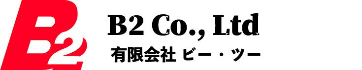 B2 CO. LTD.